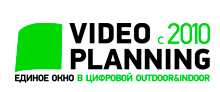 Video planning - Эксперт в Digital Out Of Home